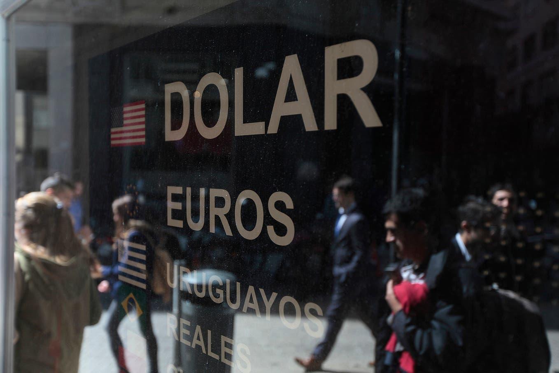 Dólar hoy: a cuánto cerró el dólar en Banco Nación y todas las entidades el 18 de julio